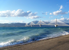 The Rio–Antirrio bridge officially the Charilaos Trikoupis Bridge in Greece.