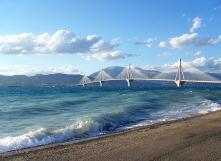 The Rio–Antirrio bridge officially the Charilaos Trikoupis Bridge in Greece.