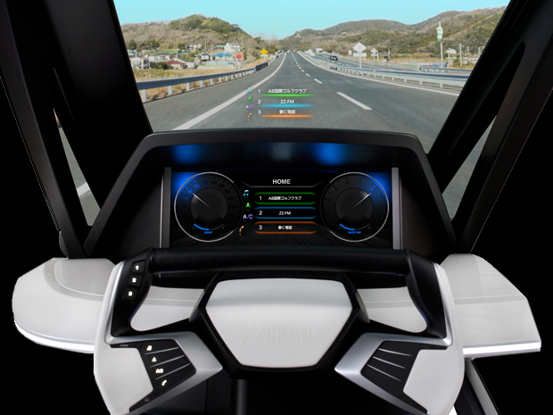 Mitsubishi Planning Predictive User Interface for Cars