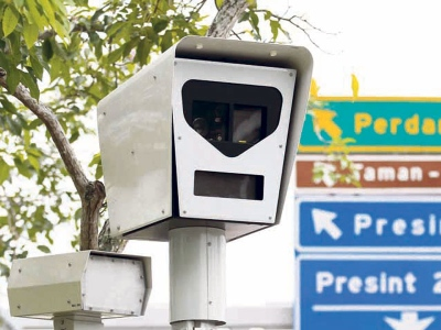 Automated Enforcement System (AES) uses sensors to automatically detect and record any traffic offenses such as speeding.