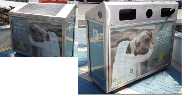 Advertisement box illuminated with solar energy in Abu Dhabi and made in Abu Dhabi and used as recycling trash container.