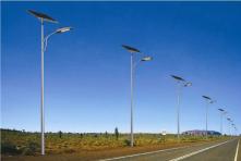Solar Streets Lights