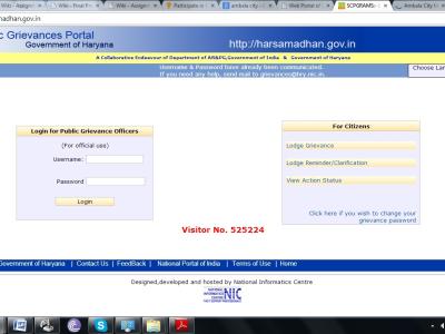 Public Grievances Portal
