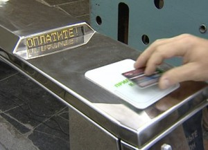 Cards with RFID tag in Kharkiv Metro.