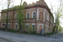 Kuibyshev