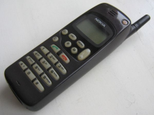I give you the Nokia 1611, the first mobile phone I ever owned.
