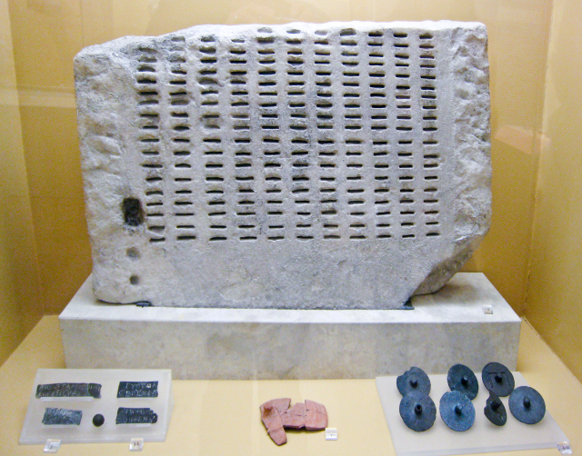 """Kleroterion,1 of the 1st """"computer"""" devices- for random jury and office holder selection in Ancient Athens-key to its democracy"""