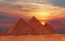 """Old technology building""""The Pyramids"""""""