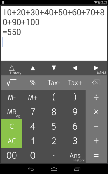 simple calculator for performing mathematical calculations