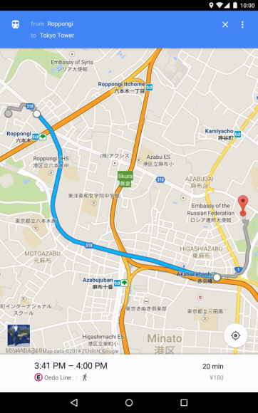 I use google map to know the possible route and distances