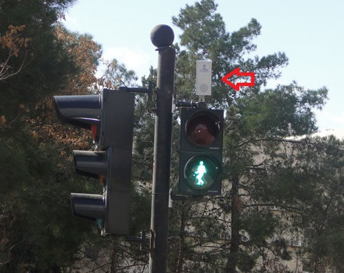 A sound system in Damascus, Syria to help blind people crossing the street