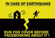 In case of earthquake... use tech