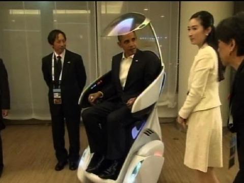Motorized personal vehicle. Obama Test Drives Japanese Technology.