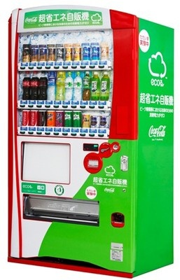 What a nice, eco friendly Coca Cola machine!