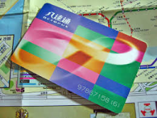 Octopus smart card allow to travel across multiple public transport modes (bus, subway, boat, etc) using a single card in Hong Kong