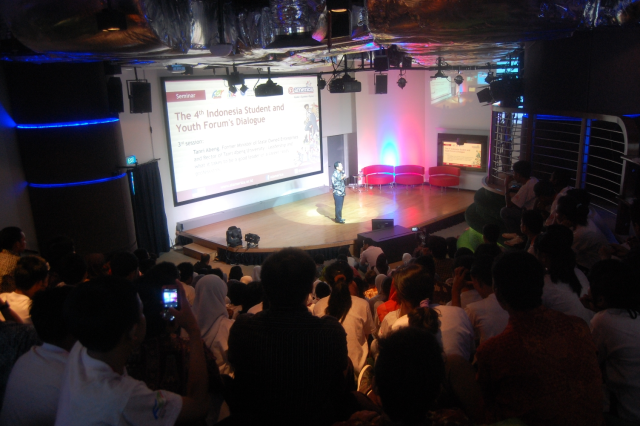 @america is a cutting-edge, 21st-century American cultural center in Jakarta, Indonesia. Please check http://www.atamerica.or.id/basic-facts