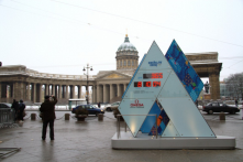 The watch shows the time until the Olympic Games in Sochi<br/>St.Peterburg, Russia