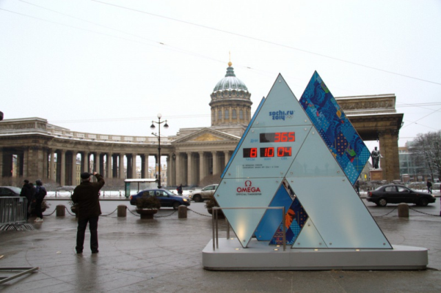 The watch shows the time until the Olympic Games in Sochi