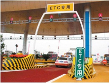 This is might be unique in China, because many roads and bridges are not free to pass. ETC is used to automatically charge the fee.