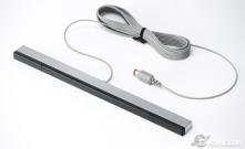The wii sensor bar