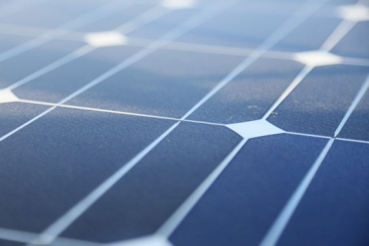 MIT have developed a more efficient photovoltaic solar cell using particles known as quantum dots.