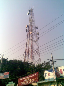 BTCL Tower in dhaka
