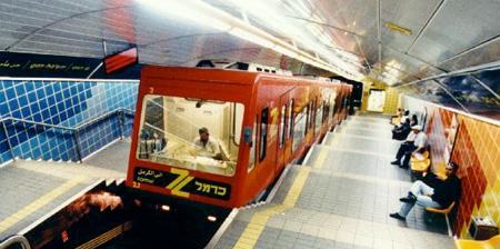 Mountain Subway