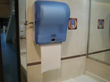 auto paper machine sensor