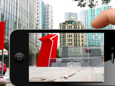 Can Augmented Reality Supermarkets Revitalize Vacant Urban Lots?