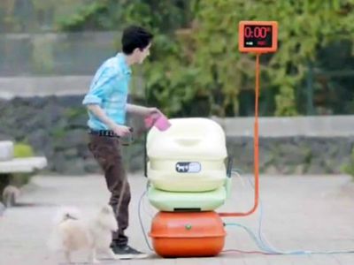 Trade Free Wi-Fi Access for Dog
