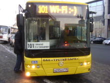 Bus with free Wi-fi :)