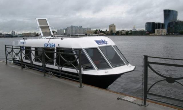 Aquabus. Public means of transportation.