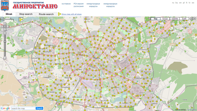 http://www.minsktrans.by/ - the schedule of transport with all stops and the exact time in Minsk
