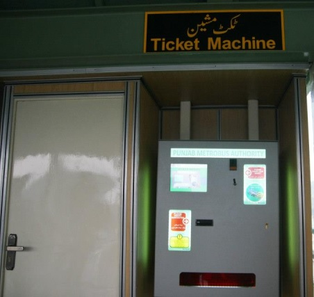 Lahore MBS RFID Based Ticketing System