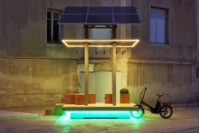 Charging station for electric bicycles_Greece<br/>The proposal RADIUS * introduces a new way of living and traveling in the modern city. <br/>