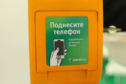 In near future you can pay for tickets in public transport in Saint-Petersburg via smartphone.