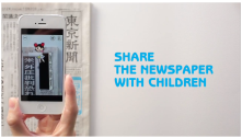 share the newspaper with children