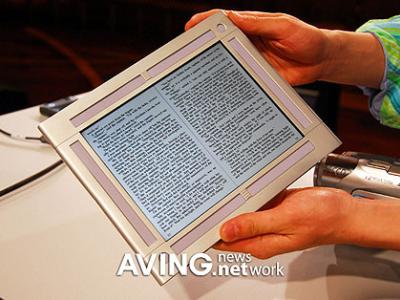 A Digital E-Book Library